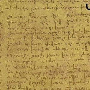 LEONARDO MANOSCRITTI Carta da Parati in Vinilico su TNT